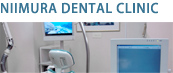 NIIMURA DENTAL CLINIC