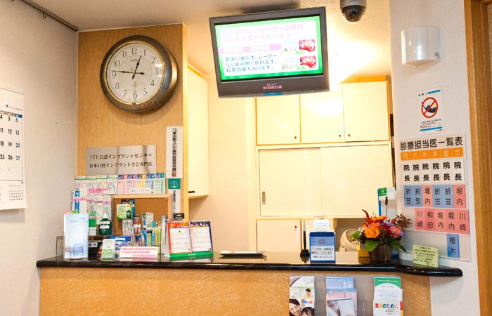 にいむら歯科医院photo